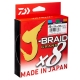 Fio Multifilar Colorido DAIWA J-Braid GRAND 0,20mm - 300 Mts - 16 Kg
